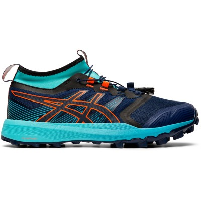 Save £35 at Wiggle on Asics Women's Fujitrabuco Pro Trail Shoes