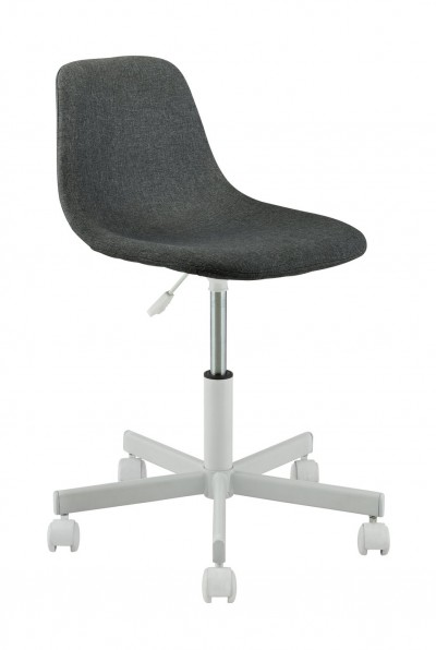 Save £20 at Argos on Argos Home Grayson Fabric Shell Office Chair - Grey