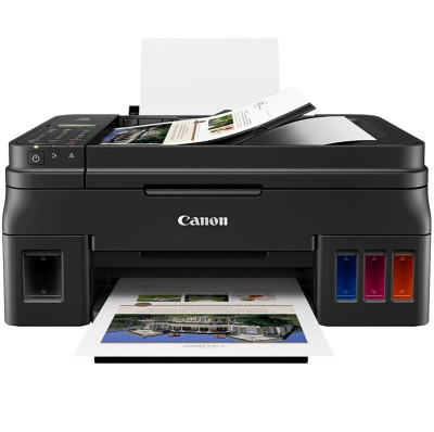 Save £44 at Ebuyer on Canon PIXMA G4511 Multifunction A4 Inkjet Printer