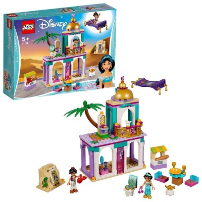 Save £5 at Argos on LEGO Disney Princess Aladdin and Jasmine Palace - 41161