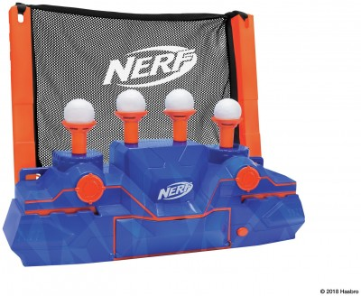 Save £4 at Argos on Nerf Elite - Hovering Target