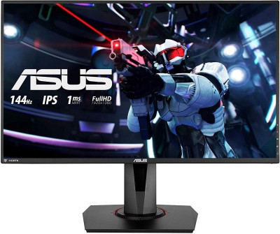 Save £31 at Ebuyer on ASUS VG279Q 27 Full HD 144Hz 1ms IPS Gaming Monitor