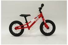 Save £36 at Evans Cycles on HOY Napier 2020 Balance Bike One size (Ex-Demo)