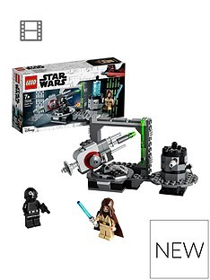 Save £2 at Very on LEGO Star Wars 75246 Death Star Cannon A New Hope, with Obi Wan-Kenobi