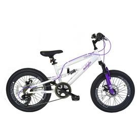 Save £20 at Argos on Muddyfox Hawaii 20 Inch Dual Suspension Kids Bike