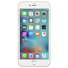 Save £200 at Argos on Sim Free Apple iPhone 6S Plus 128GB Mobile Phone - Gold