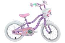 Save £65 at Evans Cycles on Schwinn Jasmine 16 Inch 2020 Kids Bike