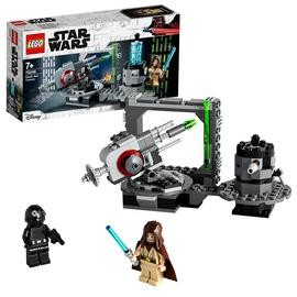 Save £4 at Argos on LEGO Star Wars Death Star Cannon Building Set - 75246
