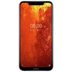 Save £100 at Argos on SIM Free Nokia 8.1 64GB Mobile Phone - Blue Steel