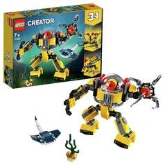 Save £4 at Argos on LEGO Creator Underwater Toy Robot 3in1 Building Set - 31090