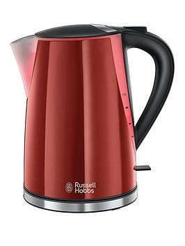Save £3 at Very on Russell Hobbs Mode Kettle - 21401