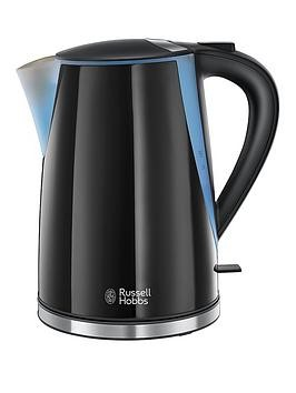 Save £5 at Very on Russell Hobbs Mode Kettle - 21400