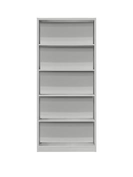 Save £5 at Very on Metro Tall Wide Extra Deep Bookcase - Grey