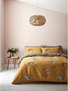 Save £2 at Very on Catherine Lansfield Cheetah Duvet Cover Set
