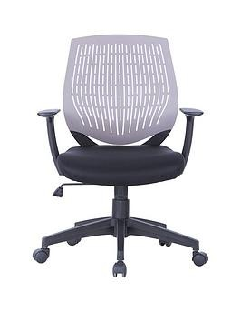 Save £20 at Very on Alphason Malibu Office Chair - Grey