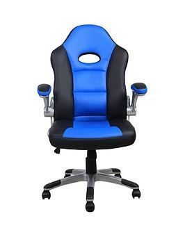Save £20 at Very on Alphason Le Mans Office Chair
