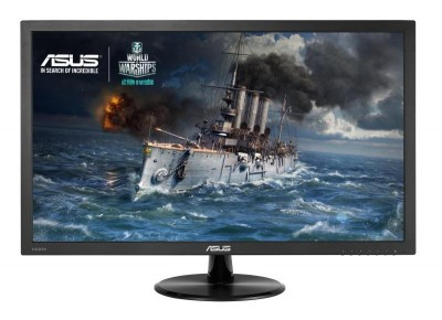 Save £38 at Ebuyer on Asus VP278H 27 Full HD Monitor