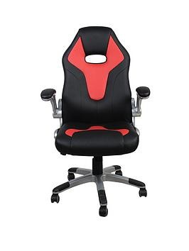 Save £10 at Very on Alphason Monza Office Chair