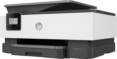 Save £50 at Ebuyer on HP Officejet 8017 Printer
