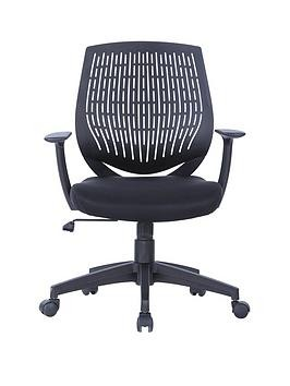 Save £30 at Very on Alphason Malibu Office Chair - Black
