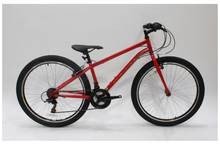 Save £35 at Evans Cycles on British Eagle Neo 26 Rigid 2019 Kids Bike 26 Inch (Ex-Demo / Ex-Display)
