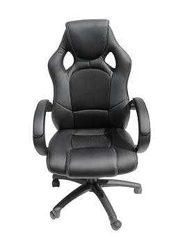 Save £50 at Very on Alphason Jensen Office Chair - Black