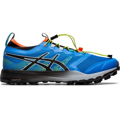 Save £13 at Wiggle on Asics Fujitrabuco Pro Trail Shoes